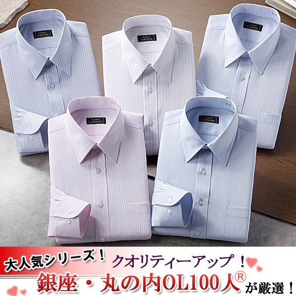 ワイシャツ 長袖 5枚組 カラー系|emperormart|03