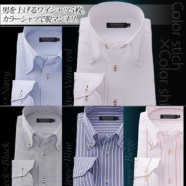 ワイシャツ 長袖 メンズ 14点セット カラー系|emperormart|03