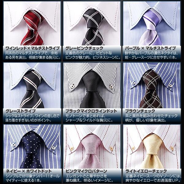 ワイシャツ 長袖 メンズ 14点セット カラー系|emperormart|04