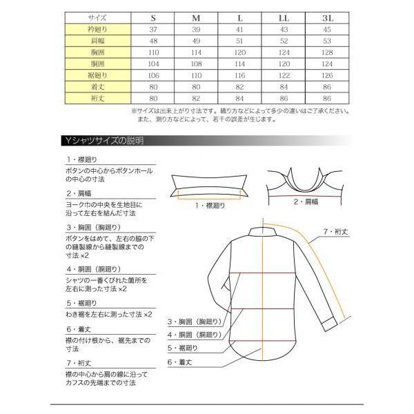 ワイシャツ 長袖 メンズ 14点セット カラー系|emperormart|06