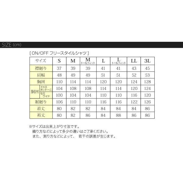 ワイシャツ 長袖 メンズ 14点セット フリースタイル|emperormart|05