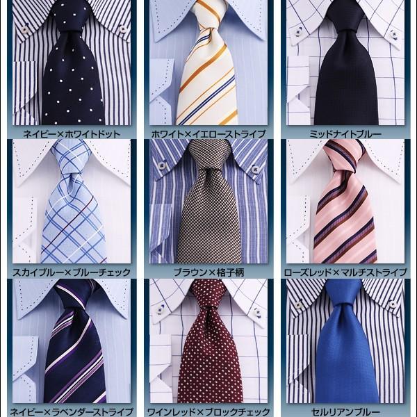 ワイシャツ 長袖 メンズ 14点セット ブルー系|emperormart|04