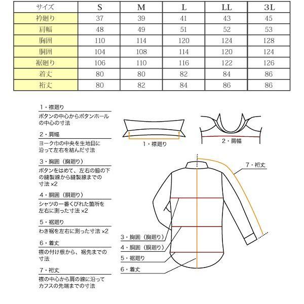 ワイシャツ 長袖 メンズ 14点セット ブルー系|emperormart|06