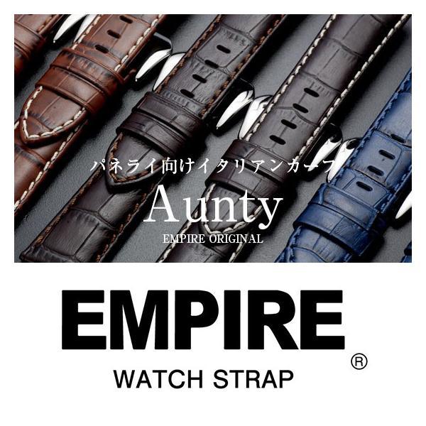 時計 腕時計 ベルト バンド  EMPIRE  AUNTY アンティ 本革 イタリアンレザー クロコ 22mm 24mm パネライ ガガミラノ アップルウォッチにも|empire