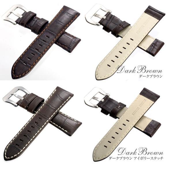 時計 腕時計 ベルト バンド  EMPIRE  AUNTY アンティ 本革 イタリアンレザー クロコ 22mm 24mm パネライ ガガミラノ アップルウォッチにも|empire|04