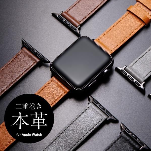アップルウォッチ Apple watch バンド ベルト 38mm 40mm 42mm 44mm 2重巻き 二重巻き レザー 本革 革 ベルト レディース おしゃれ レザー ブランド