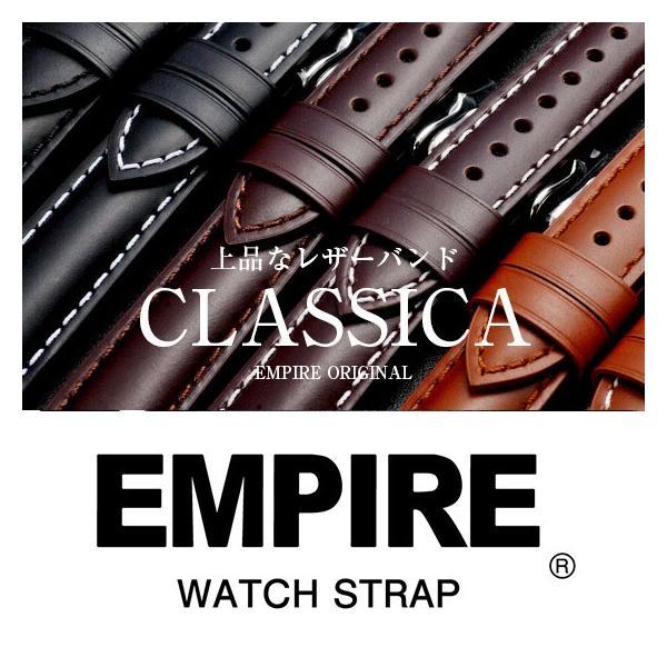 時計 腕時計 ベルト バンド  EMPIRE  CLASSICA(クラシカ) 革 本革 上品なクラシックスタイル 大人 オイリーカウハイド レザー イージークリック|empire