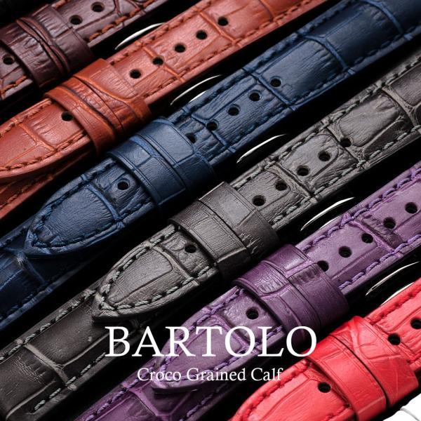 時計 腕時計 ベルト バンド  EMPIRE  BARTOLO バルトロ 時計 腕時計 ベルト バンド  クロコ型押し 本革  革  18mm 20mm イージークリック