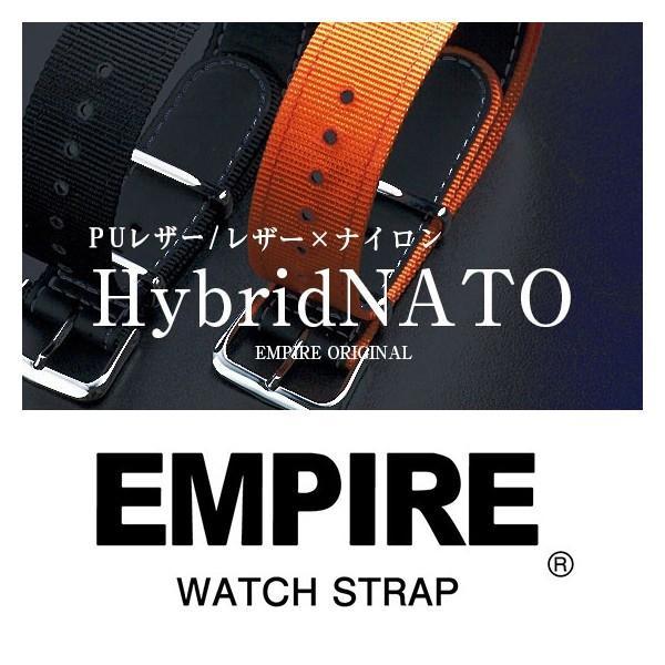 NATO ベルト 18mm 20mm 時計ベルト 腕時計 バンド  EMPIRE ハイブリッド