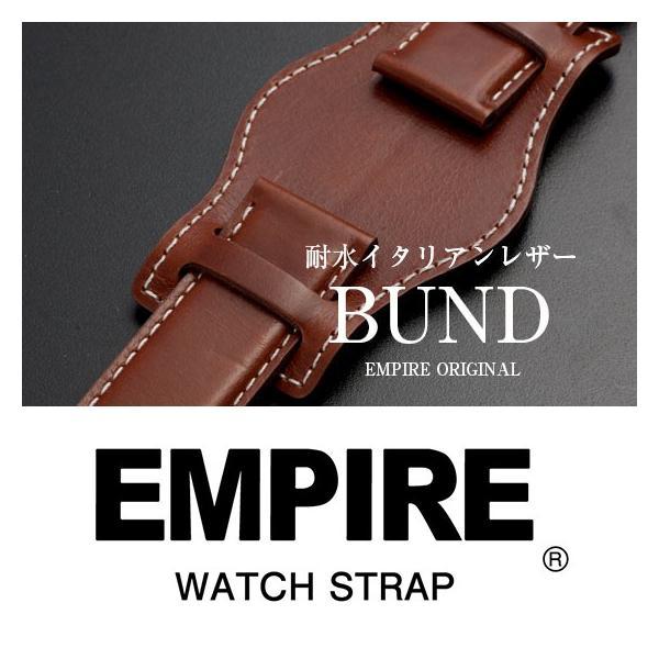 時計 腕時計 ベルト バンド  EMPIRE  革 耐水 イタリアンレザー ブンド 18mm 20mm 22mm