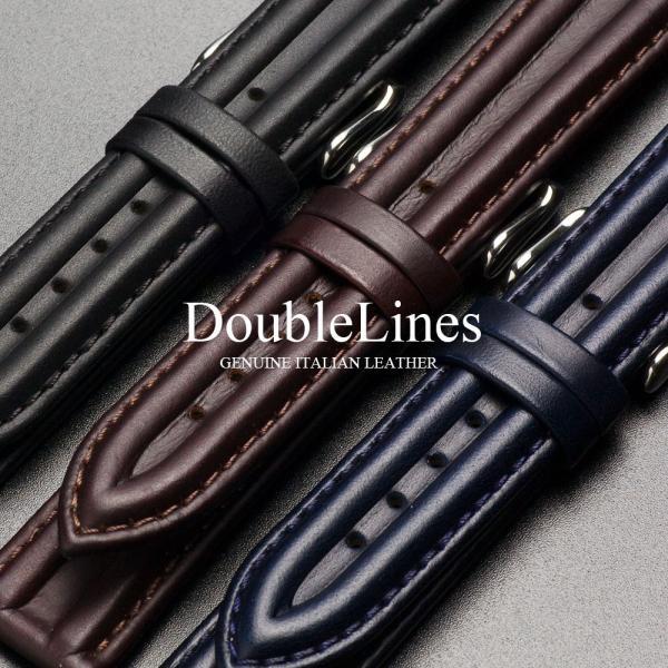 時計 腕時計 ベルト バンド 18mm 20mm EMPIRE DoubleLines ダブルライン イタリアンレザー 時計ベルト バンド|empire