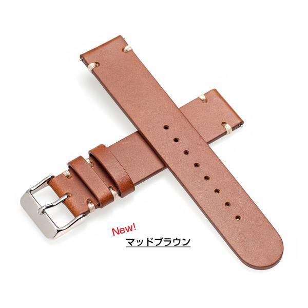 時計 腕時計 ベルト バンド  EMPIRE  革 本革 イタリアンレザー  ハンドステッチ ワンタッチで簡単装着 イージークリック|empire|11