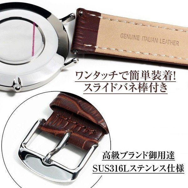 時計 腕時計 ベルト バンド  EMPIRE  GERARDO(ジェラルド) イタリアンレザー 本革 18mm 20mm|empire|02