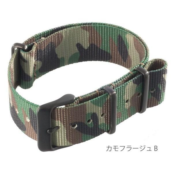 NATO ストラップ 時計 腕時計 ベルト バンド  EMPIRE  NATO ブラック 黒 迷彩 ナイロン 18mm 20mm 22mm|empire|05
