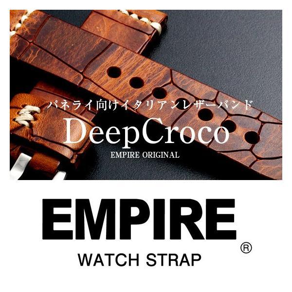 時計 腕時計 ベルト バンド  EMPIRE  革 本革 ハンドメイド イタリアンレザー ディープ クロコ 22mm 24mm