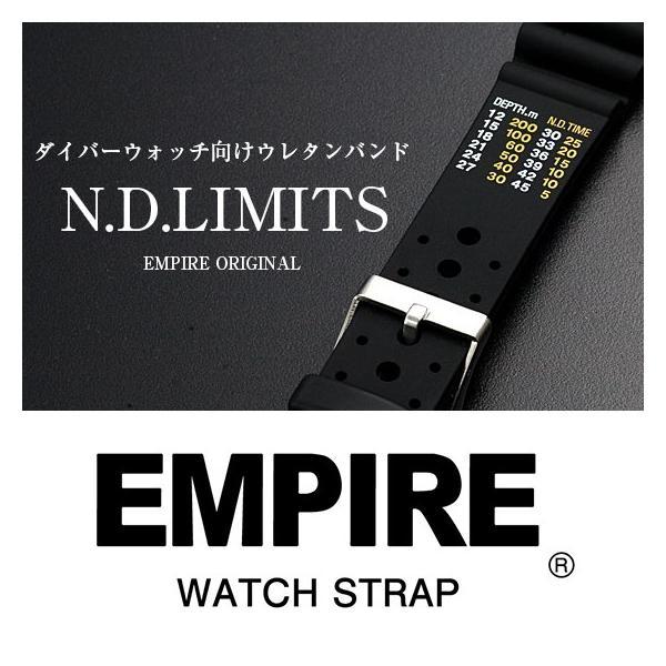 時計 腕時計 ベルト バンド  EMPIRE  N.D.LIMITS 無減圧限界値 ダイバー ウレタン 20mm 22mm empire