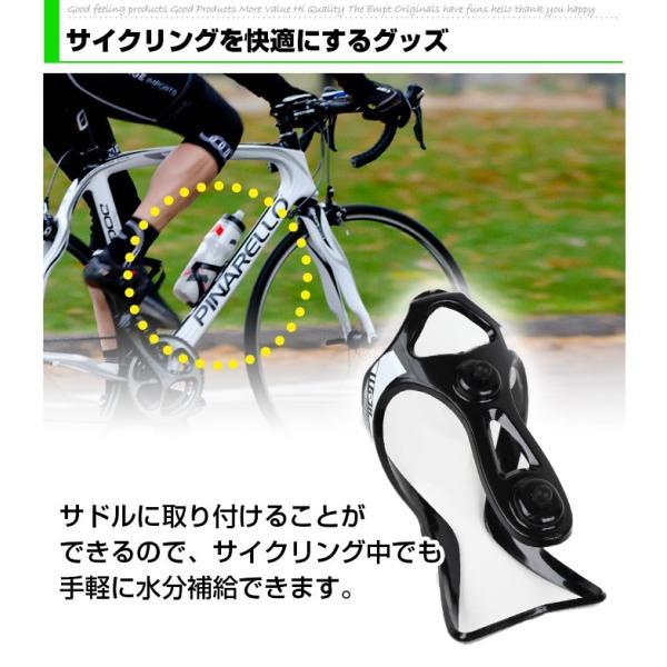 ボトルホルダー ドリンクホルダー ペットボトルホルダー 自転車 ホルダー マウンテンバイク ロードバイク|empt|03