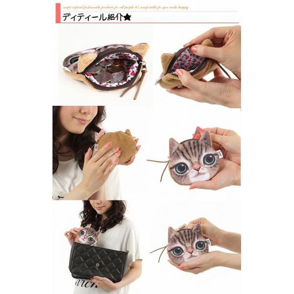 かわいい わんにゃんポーチ 小物入れ 化粧ポーチ 財布|empt|05