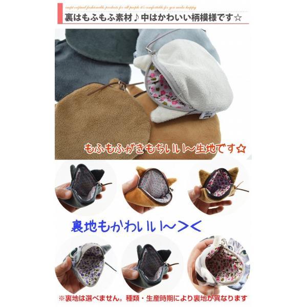 かわいい わんにゃんポーチ 小物入れ 化粧ポーチ 財布|empt|06