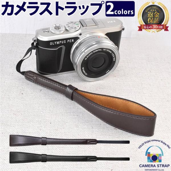 レザー カメラストラップ カメラアクセサリー カメラ|empt