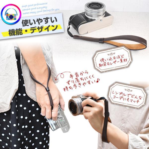 レザー カメラストラップ カメラアクセサリー カメラ|empt|03