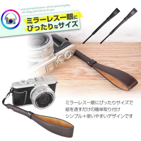 レザー カメラストラップ カメラアクセサリー カメラ|empt|05