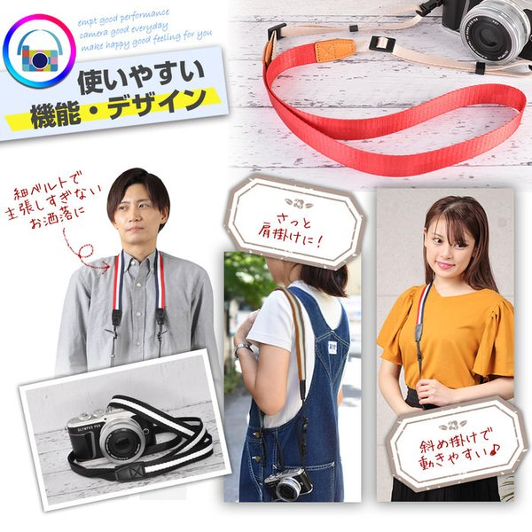 カメラストラップ 細め 対応 2 カメラアクセサリー|empt|03