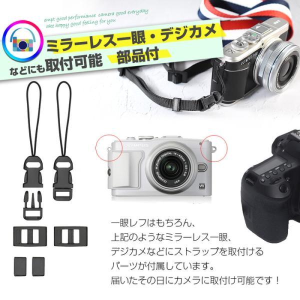 カメラストラップ 細め 対応 2 カメラアクセサリー|empt|06