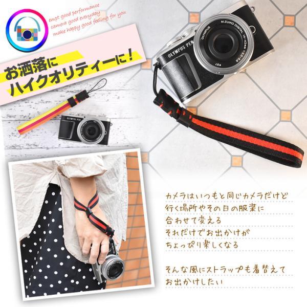 おしゃれ カメラストラップ COLOR カメラアクセサリー|empt|02