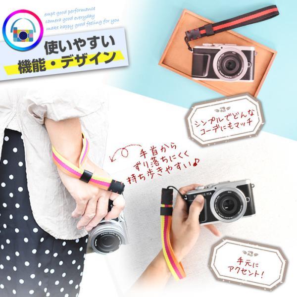 おしゃれ カメラストラップ COLOR カメラアクセサリー|empt|03
