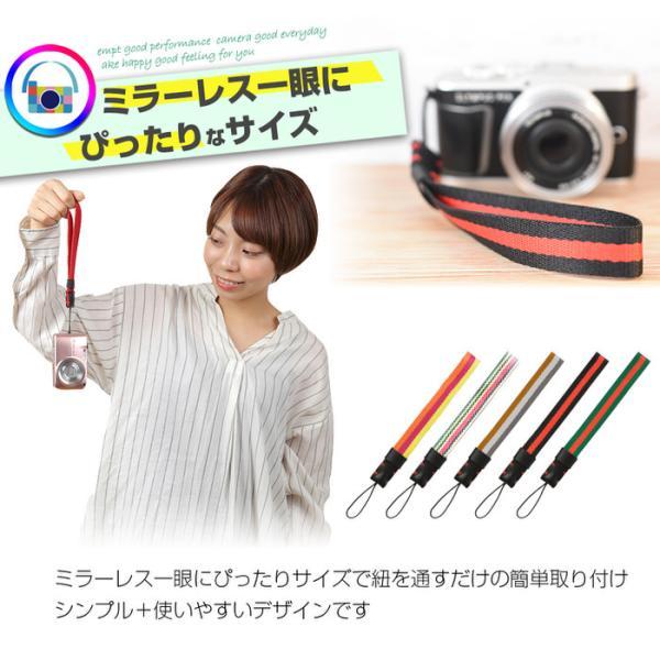 おしゃれ カメラストラップ COLOR カメラアクセサリー|empt|05