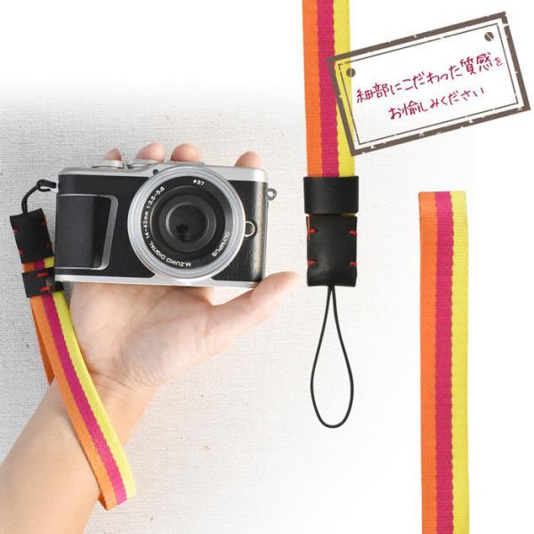 おしゃれ カメラストラップ COLOR カメラアクセサリー|empt|06