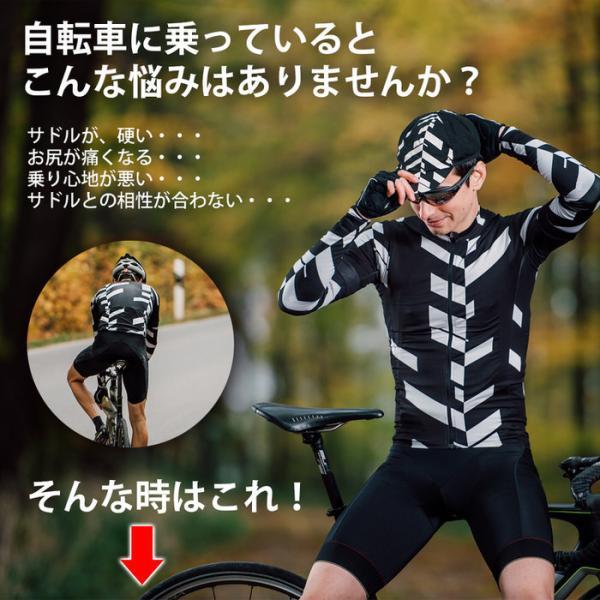 自転車クッションカバー スポーツサイクル用 サドルカバー 低反発|empt|03