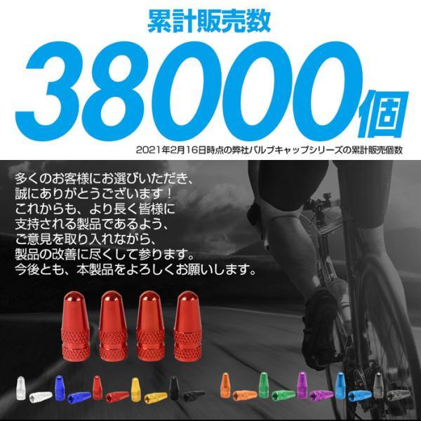 自転車タイヤバルブキャップ4個セット 自転車タイヤ empt 03