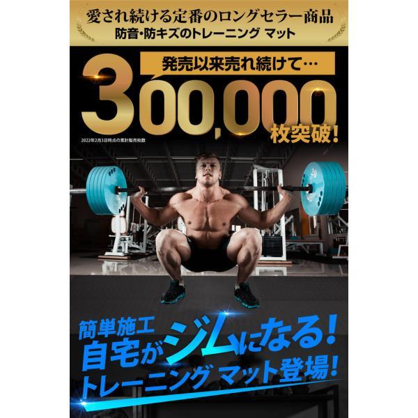 大判 厚手 ジョイント トレーニングマット 60×60×1.2cm 6枚セット トレーニングマット 筋トレ ダンベル バーベル トレーニング エクササイズ ヨガ 体幹トレー|empt|02