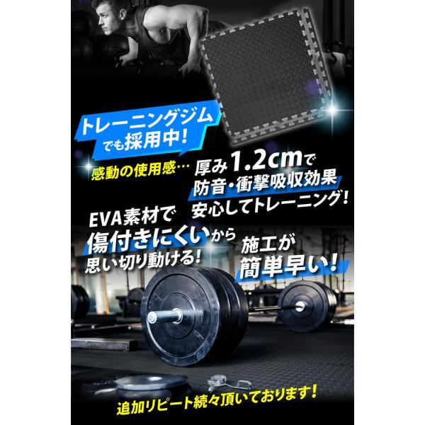 大判 厚手 ジョイント トレーニングマット 60×60×1.2cm 6枚セット トレーニングマット 筋トレ ダンベル バーベル トレーニング エクササイズ ヨガ 体幹トレー|empt|03
