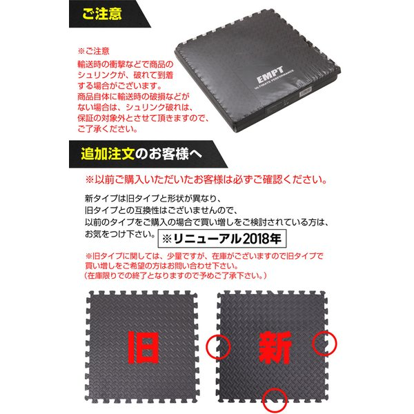 大判 厚手 ジョイント トレーニングマット 60×60×1.2cm 6枚セット トレーニングマット 筋トレ ダンベル バーベル トレーニング エクササイズ ヨガ 体幹トレー|empt|21