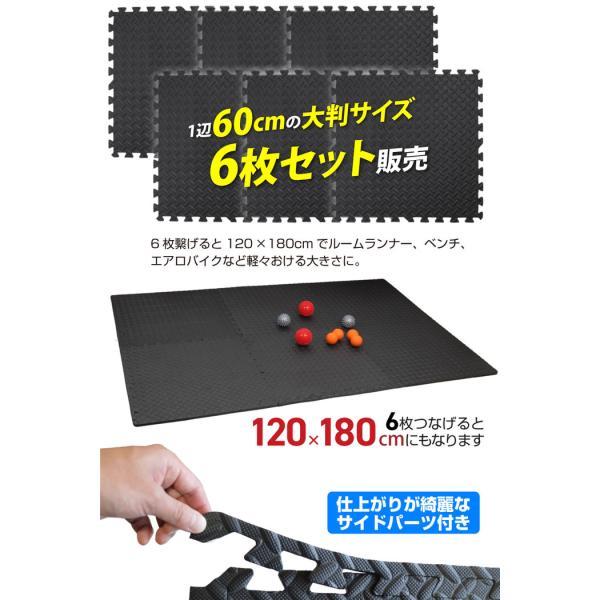 大判 厚手 ジョイント トレーニングマット 60×60×1.2cm 6枚セット トレーニングマット 筋トレ ダンベル バーベル トレーニング エクササイズ ヨガ 体幹トレー|empt|09