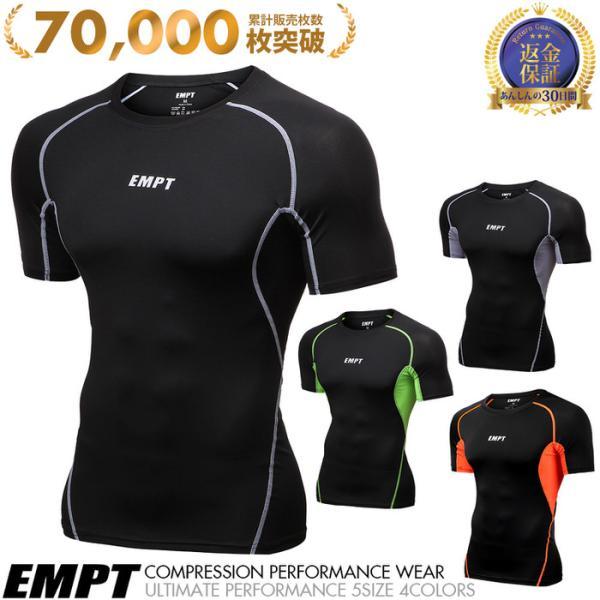 EMPT メンズ コンプレッションウェア コンプレッションインナー 夏用 夏 半袖 Tシャツ おしゃれ 大きいサイズ 小さいサイズ 筋トレ トレーニング ジム スポーツ|empt