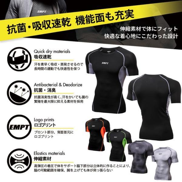 EMPT メンズ コンプレッションウェア コンプレッションインナー 夏用 夏 半袖 Tシャツ おしゃれ 大きいサイズ 小さいサイズ 筋トレ トレーニング ジム スポーツ|empt|05