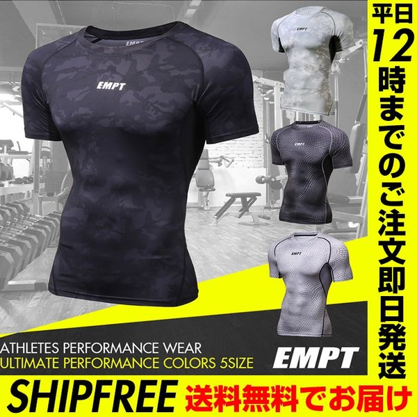 EMPT メンズ コンプレッションウェア パイソン カモフラ コンプレッションインナー 夏用 夏 半袖 Tシャツ おしゃれ 大きいサイズ 小さいサイズ 筋トレ トレーニ|empt