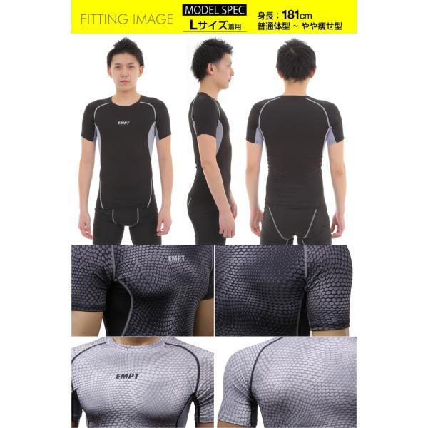 EMPT メンズ コンプレッションウェア パイソン カモフラ コンプレッションインナー 夏用 夏 半袖 Tシャツ おしゃれ 大きいサイズ 小さいサイズ 筋トレ トレーニ|empt|11