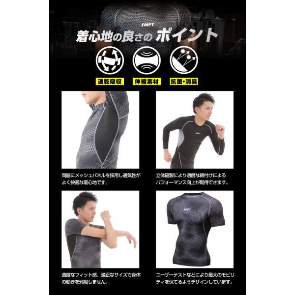 EMPT メンズ コンプレッションウェア パイソン カモフラ コンプレッションインナー 夏用 夏 半袖 Tシャツ おしゃれ 大きいサイズ 小さいサイズ 筋トレ トレーニ|empt|14