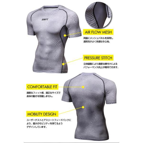 EMPT メンズ コンプレッションウェア パイソン カモフラ コンプレッションインナー 夏用 夏 半袖 Tシャツ おしゃれ 大きいサイズ 小さいサイズ 筋トレ トレーニ|empt|05