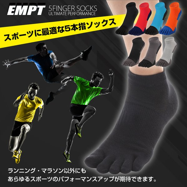 EMPT 5本指 ランニングソックス 靴下 メンズ 黒 ブラック スポーツソックス おすすめ おしゃれ プレゼント かっこいい マラソン ランニング 長距離走 大会 試合|empt|02