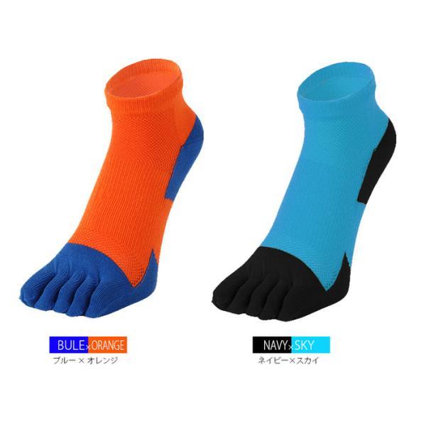 EMPT 5本指 ランニングソックス 靴下 メンズ 黒 ブラック スポーツソックス おすすめ おしゃれ プレゼント かっこいい マラソン ランニング 長距離走 大会 試合|empt|14