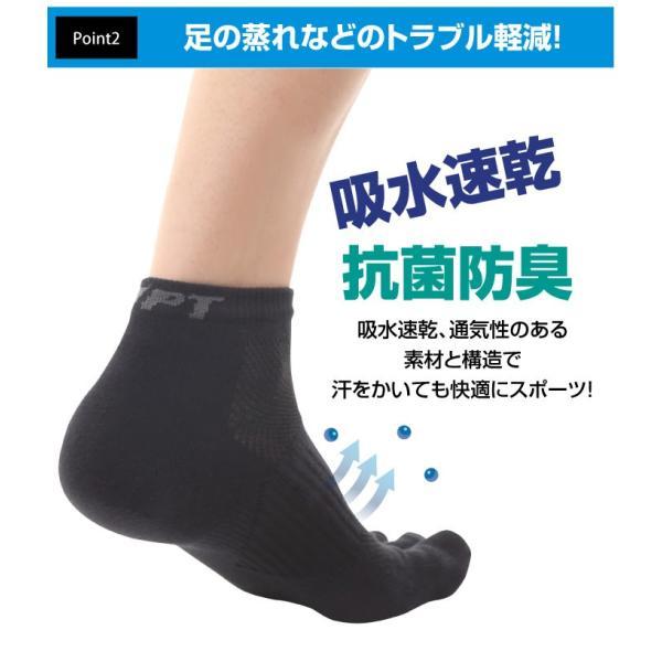 EMPT 5本指 ランニングソックス 靴下 メンズ 黒 ブラック スポーツソックス おすすめ おしゃれ プレゼント かっこいい マラソン ランニング 長距離走 大会 試合|empt|05