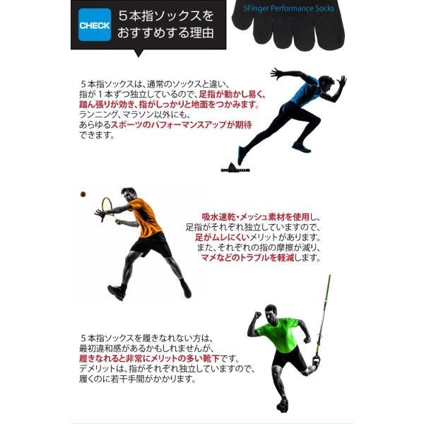EMPT 5本指 ランニングソックス 靴下 メンズ 黒 ブラック スポーツソックス おすすめ おしゃれ プレゼント かっこいい マラソン ランニング 長距離走 大会 試合|empt|06