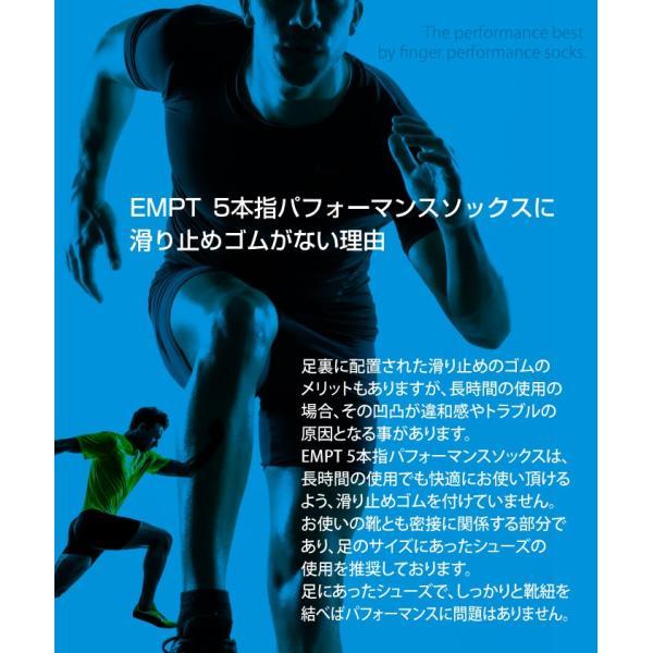 EMPT 5本指 ランニングソックス 靴下 メンズ 黒 ブラック スポーツソックス おすすめ おしゃれ プレゼント かっこいい マラソン ランニング 長距離走 大会 試合|empt|07