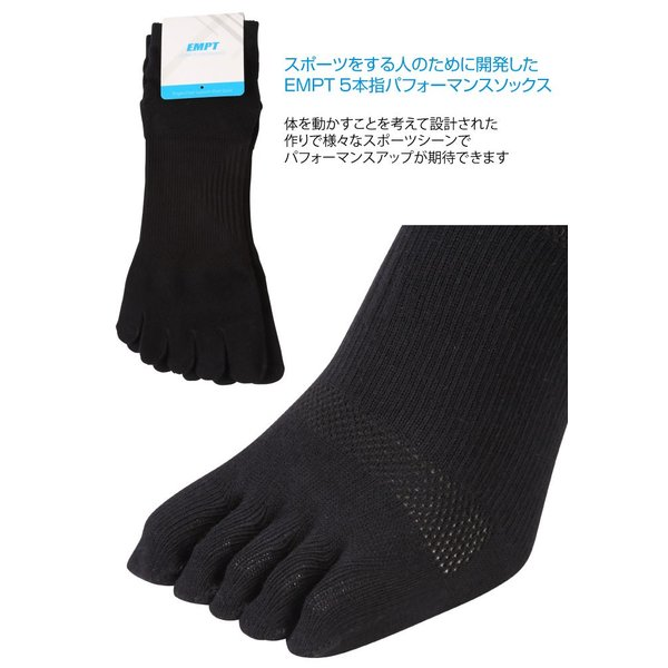 EMPT 5本指 ランニングソックス 靴下 メンズ 黒 ブラック スポーツソックス おすすめ おしゃれ プレゼント かっこいい マラソン ランニング 長距離走 大会 試合|empt|09